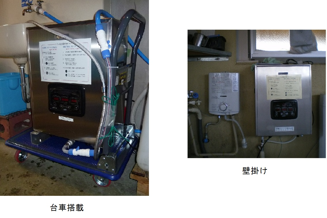 ozone-locker 仕様